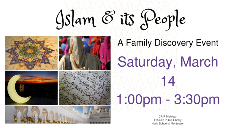 CAROUSEL Islam and its People - Main Flyer 3.14.20.png
